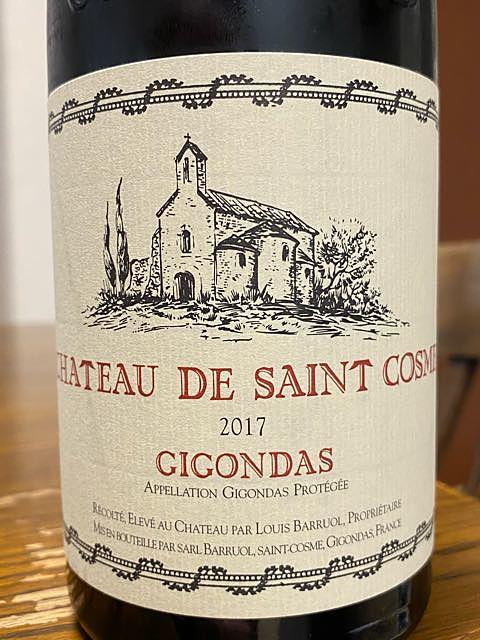 Ch. de Saint Cosme Gigondas Rouge(シャトー・ド・サンコム ジゴンダス ルージュ)