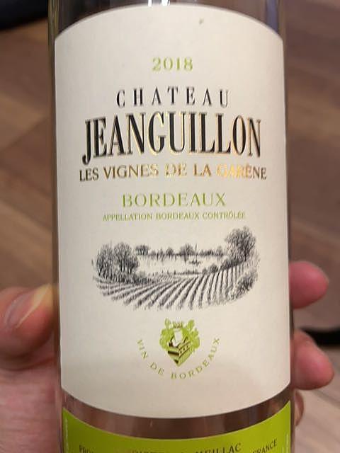 Ch. Jeanguillon Bordeaux Blanc(シャトー・ジャンギヨン ボルドー ブラン)