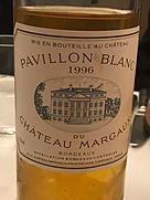 パヴィヨン・ブラン・デュ・シャトー・マルゴー(1996)