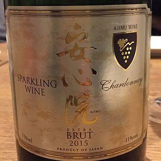 安心院 Sparkling Chardonnay Extra Brut