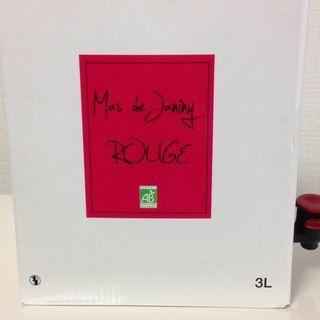 Mas de Janiny Bag In Box Rouge