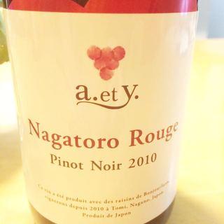ぼんじゅーる農園 a. et y. Nagatoro Rouge Pinot Noir