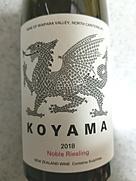 コヤマ ノーブル・リースリング
