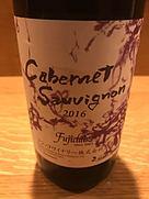フジッコワイナリー Fujiclair Cabernet Sauvignon