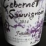 フジッコワイナリー Fujiclair Cabernet Sauvignon(2014)