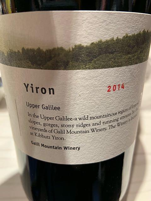 Galil Mountain Winery Yiron(ガリル・マウンテン・ワイナリー イーロン)