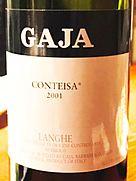 ガヤ コンテイザ(2001)