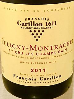 François Carillon Puligny Montrachet 1er Cru Les Champs Gain(フランソワ・カリヨン ピュリニー・モンラッシェ プルミエ・クリュ レ・シャン・ガン)