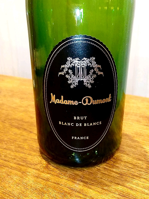 Madame Dumont Blanc de Blancs Brut(マダム・デュモン ブラン・ド・ブラン ブリュット)