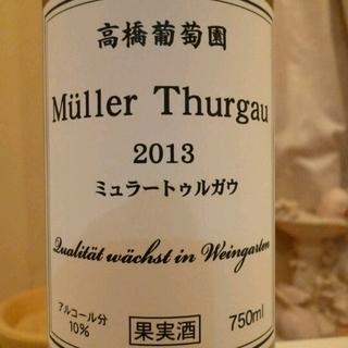 高橋葡萄園 Müller Thurgau(ミュラートゥルガウ)