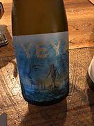 Yeya Moscatel Chardonnay