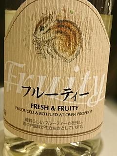 丹波ワイン Fruity フルーティー 白