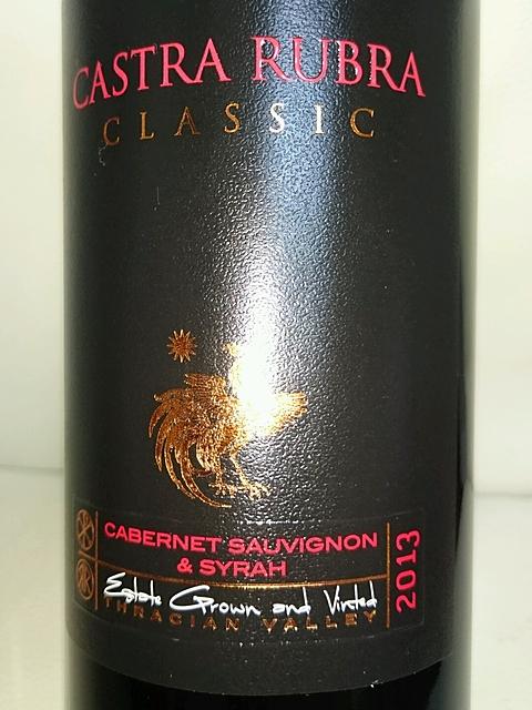 Castra Rubra Classic Cabernet Sauvignon & Syrah