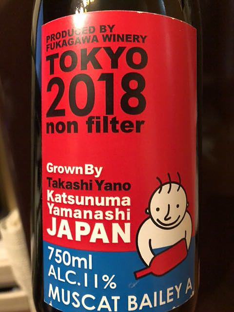 Fukagawa Winery Grown by Takashi Yano Katsunuma Yamanashi Muscat Bailey A Non Filter(フカガワ・ワイナリー タカシ・ヤノ カツヌマ・ヤマナシ マスカット・ベーリーA ノン・フィルター)