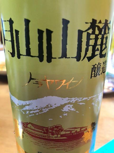写真(ワイン) by bannpeiyu