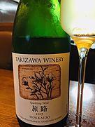 Takizawa Winery 旅路 Sparkling