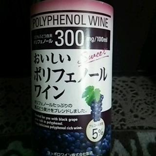 Polaire Oishii Polyphenol Wine