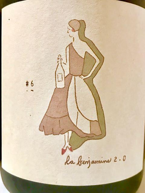 Bulles de Comptoir #6 La Benjamine 2.0(ビュル・ド・コントワール)