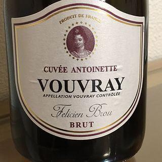 Felicien Brou Vouvray Brut Cuvée Antoinette(フェリシアン・ブルー ヴーヴレイ ブリュット キュベ・ アントワネット)