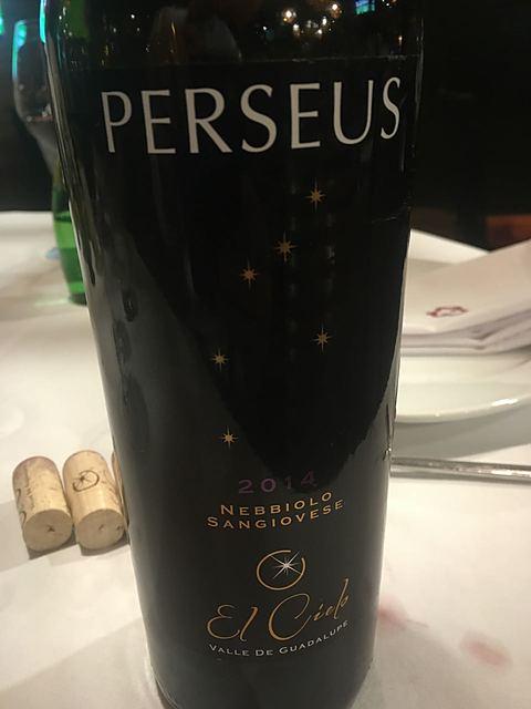 El Cielo Perseus(エル・シエロ ペルセウス)