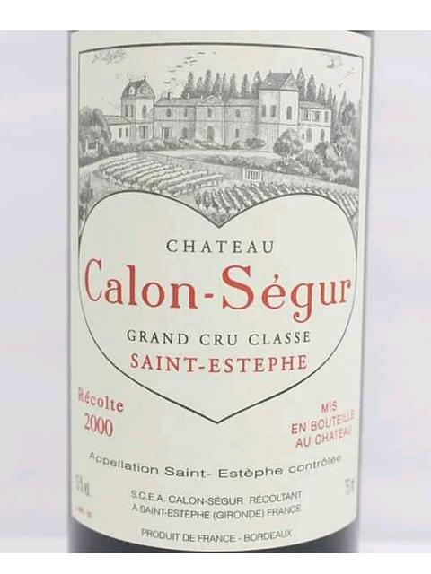 Ch. Calon Ségur
