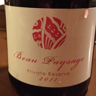Beau Paysage Private Reserve 赤