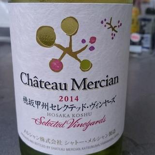 Ch. Mercian 穂坂甲州 セレクテッド・ヴィンヤーズ