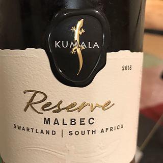 Kumala Reserve Malbec