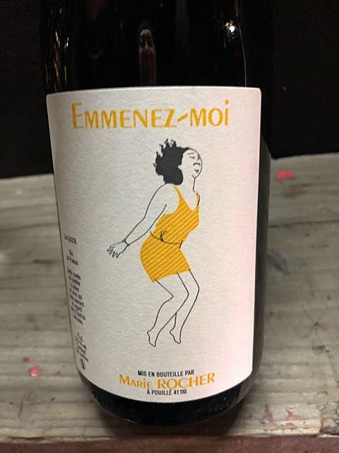 Marie Rocher Emmenez moi(マリー・ロシェ アムネ・モワ)