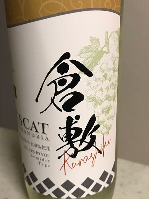 写真(ワイン) by sakunagatsuki