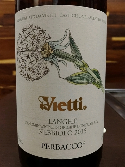Vietti Nebbiolo Perbacco(ヴィエッティ ネッビオーロ ペルバッコ)