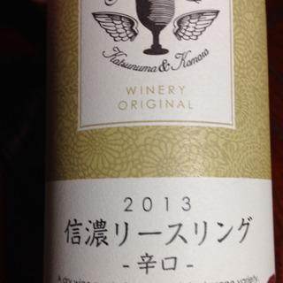 マンズワイン Winery Original 信濃リースリング 辛口