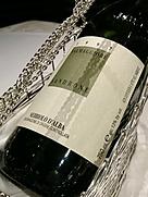 ルチアーノ・サンドローネ ネッビオーロ・ダルバ ヴァルマッジョーレ(1997)