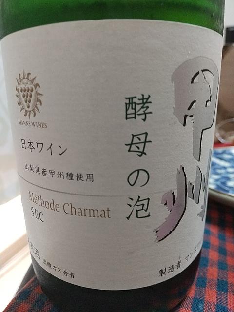 写真(ワイン) by そら はな