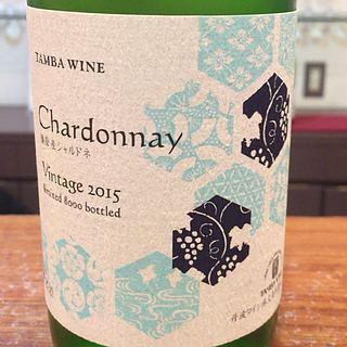丹波ワイン 播磨産 Chardonnay