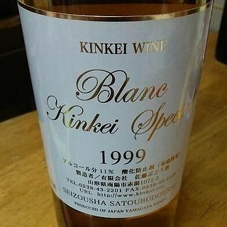 Kinkei Special Blanc