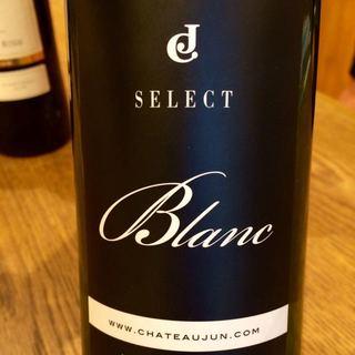 シャトー・ジュン CJ Select Blanc