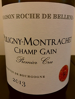 Maison Roche de Bellene Puligny Montrachet 1er Cru Champ Gain(メゾン・ロッシュ・ド・ベレーヌ ピュリニー・モンラッシェ プルミエ・クリュ シャン・ガン)