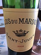 クロ・デュ・マルキ サン・ジュリアン(2005)