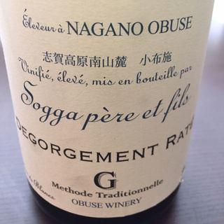 小布施ワイナリー Sogga Père et Fils Degorgement Rate G(ソガ・ペール・エ・フィス デコルジュマン・ラテ G)