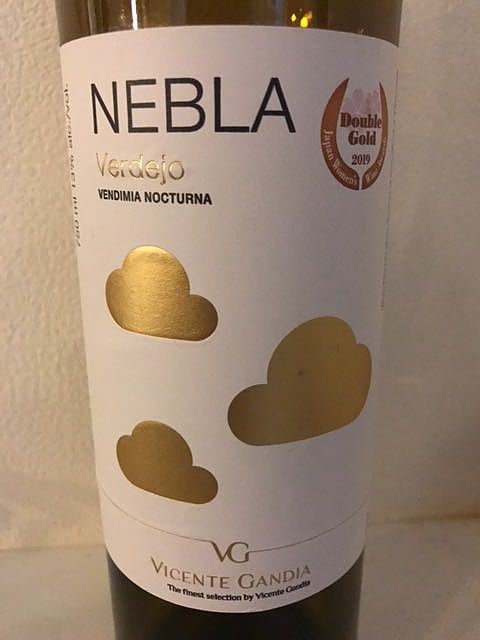 Nebla Verdejo(ネブラ ヴェルデホ)