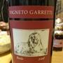 ラ・スピネッタ バローロ ヴィニェート ガッレッティ(2008)