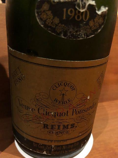 Veuve Clicquot Carte d'Or Brut(ヴーヴ・クリコ カルト・ドール ブリュット)