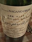 Chabudai wine ちゃぶ台ワイン