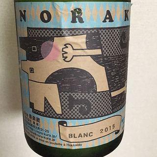 農楽蔵 Noraken Blanc
