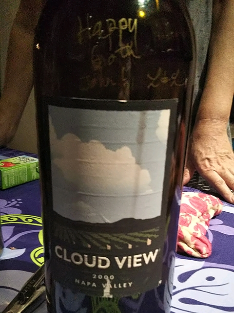 Cloud View Estate Red(クラウド・ヴュー エステート レッド)