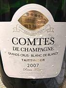 テタンジェ コント・ド・シャンパーニュ ブラン・ド・ブラン ミレジメ(2007)