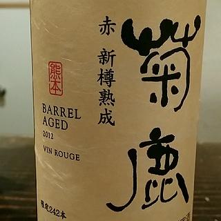 菊鹿 赤 新樽熟成