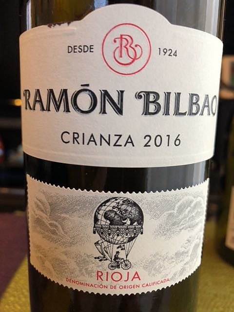 Ramón Bilbao Crianza(ラモン・ビルバオ クリアンサ)