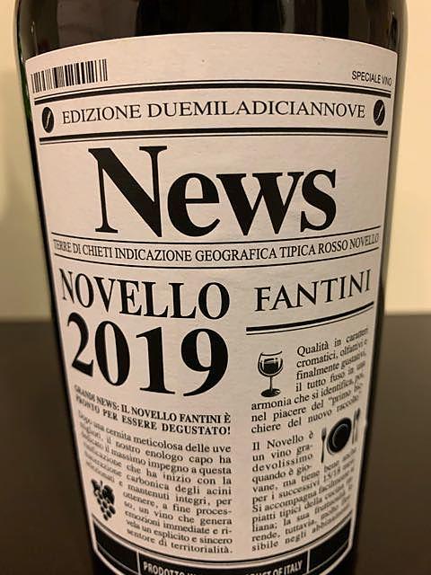 Fantini Novello News(ファンティーニ ノヴェッロ ニュース)